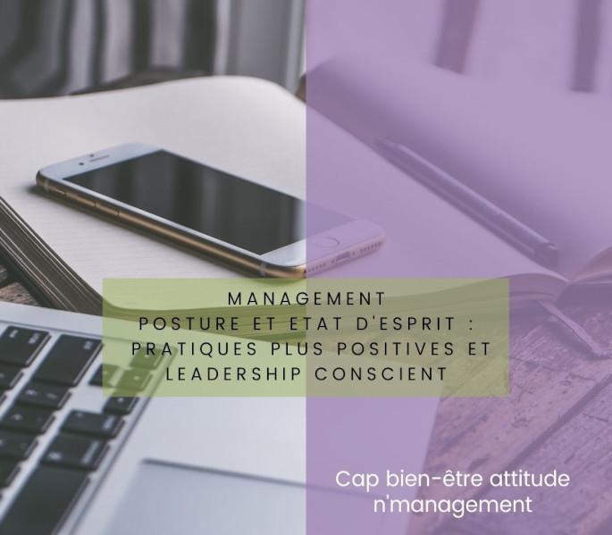 Pratiques positives : je suis passé(e) d'un management directif à un management participatif qui correspond plus à ma personnalité : management-coaching-equipe-posture-etat-esprit-3-cap-d-etre-soi